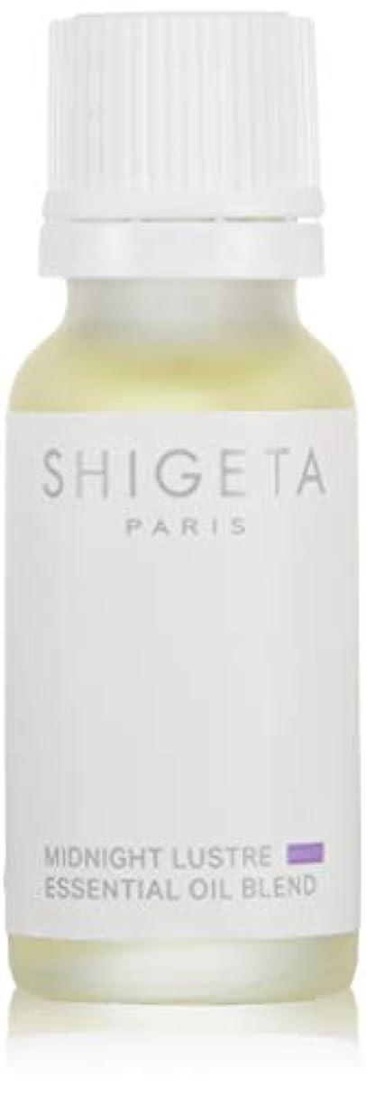 グリーンバック運営姓SHIGETA(シゲタ) ミッドナイトラスター 15ml