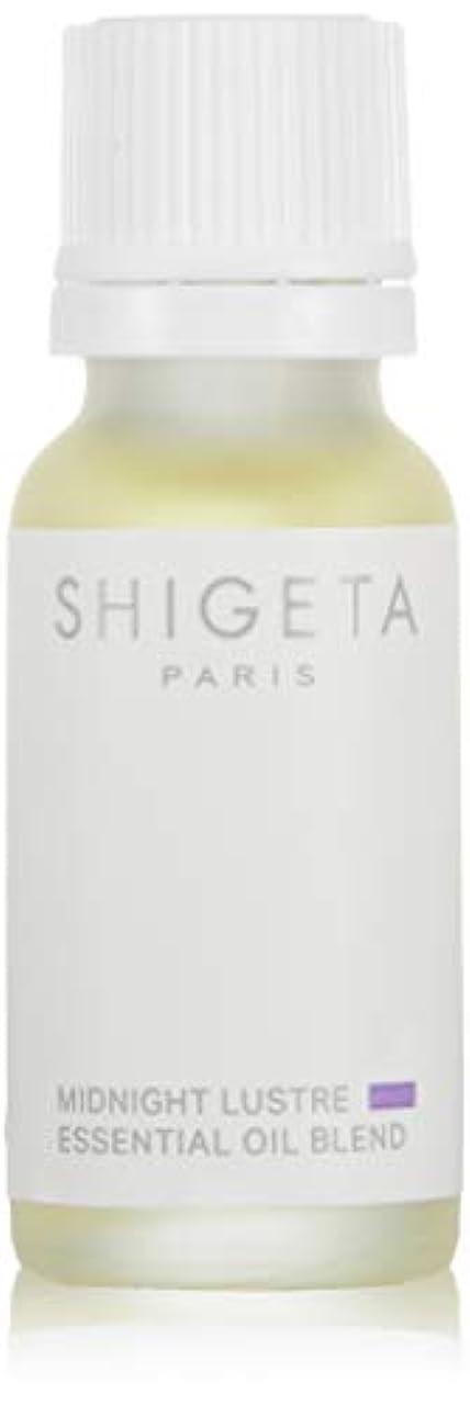 ほこりっぽい最適レーニン主義SHIGETA(シゲタ) ミッドナイトラスター 15ml