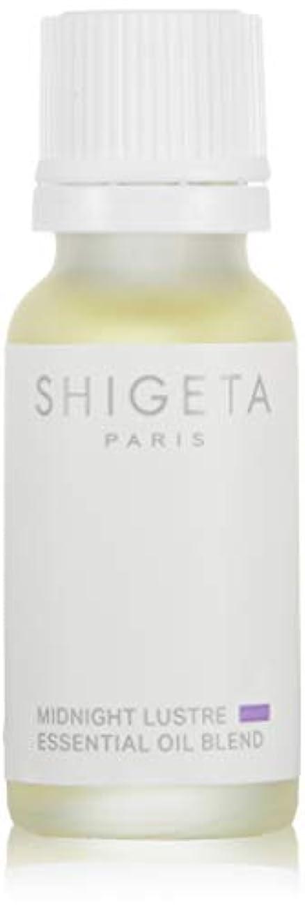 完璧くぼみ休憩SHIGETA(シゲタ) ミッドナイトラスター 15ml