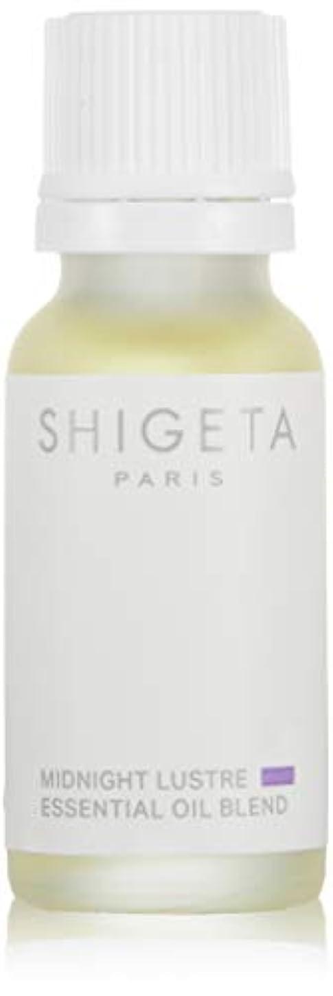 すなわち文庫本理容室SHIGETA(シゲタ) ミッドナイトラスター 15ml
