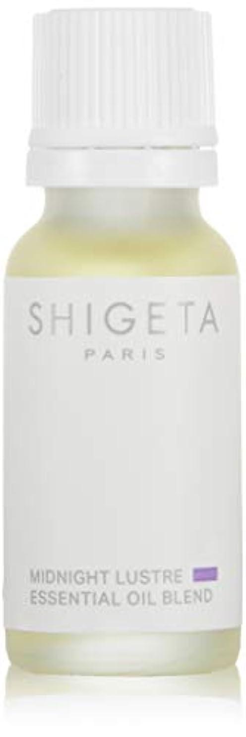 シーン借りている鏡SHIGETA(シゲタ) ミッドナイトラスター 15ml