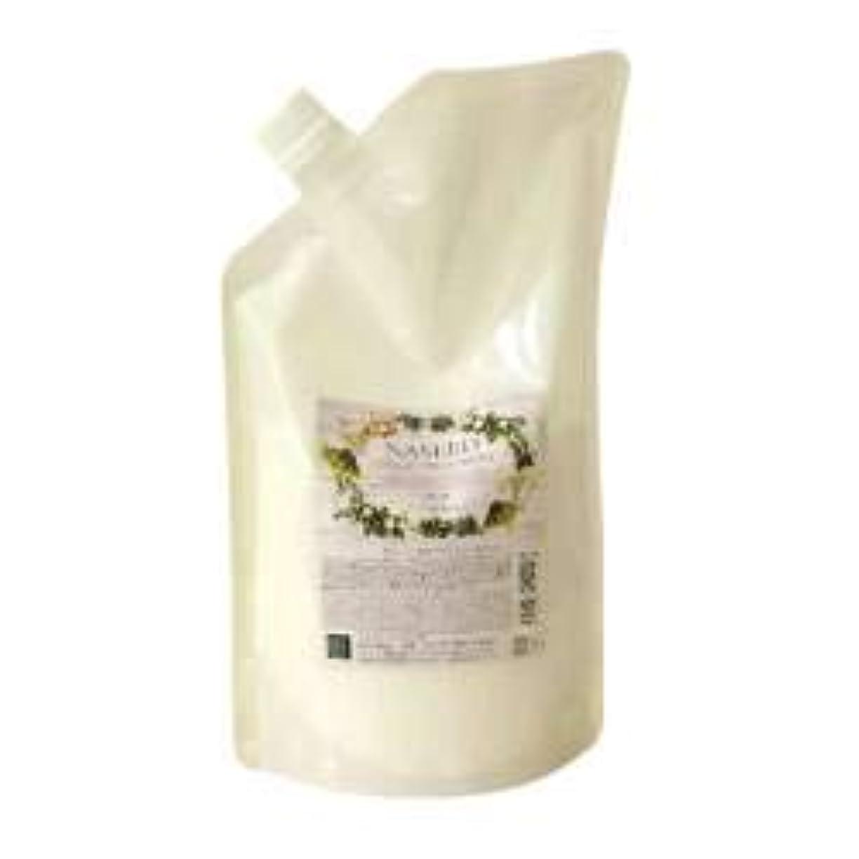 ストレージスティーブンソン白菜ナシード カラーケアトリートメント<リフィル>(600g)