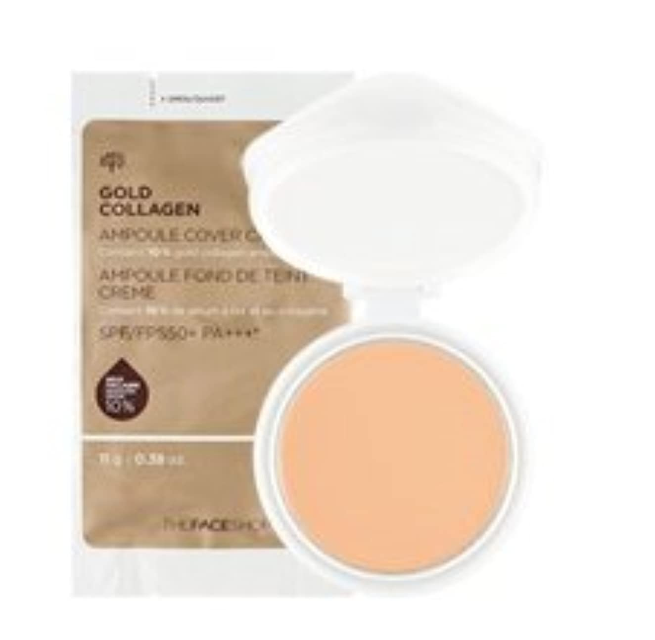露不利ストレスTHE FACE SHOP GOLD COLLAGEN AMPOULE COVER CAKE