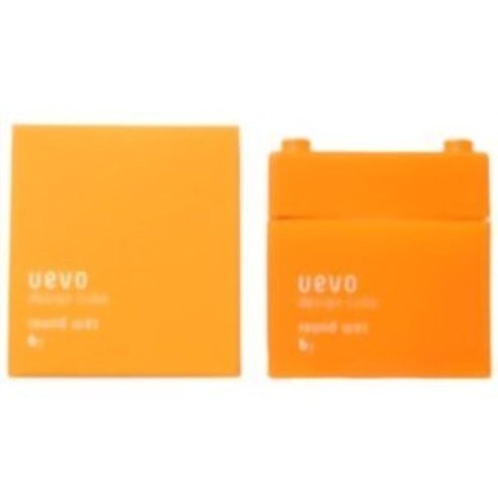 空白歌市場【X3個セット】 デミ ウェーボ デザインキューブ ラウンドワックス 80g round wax DEMI uevo design cube