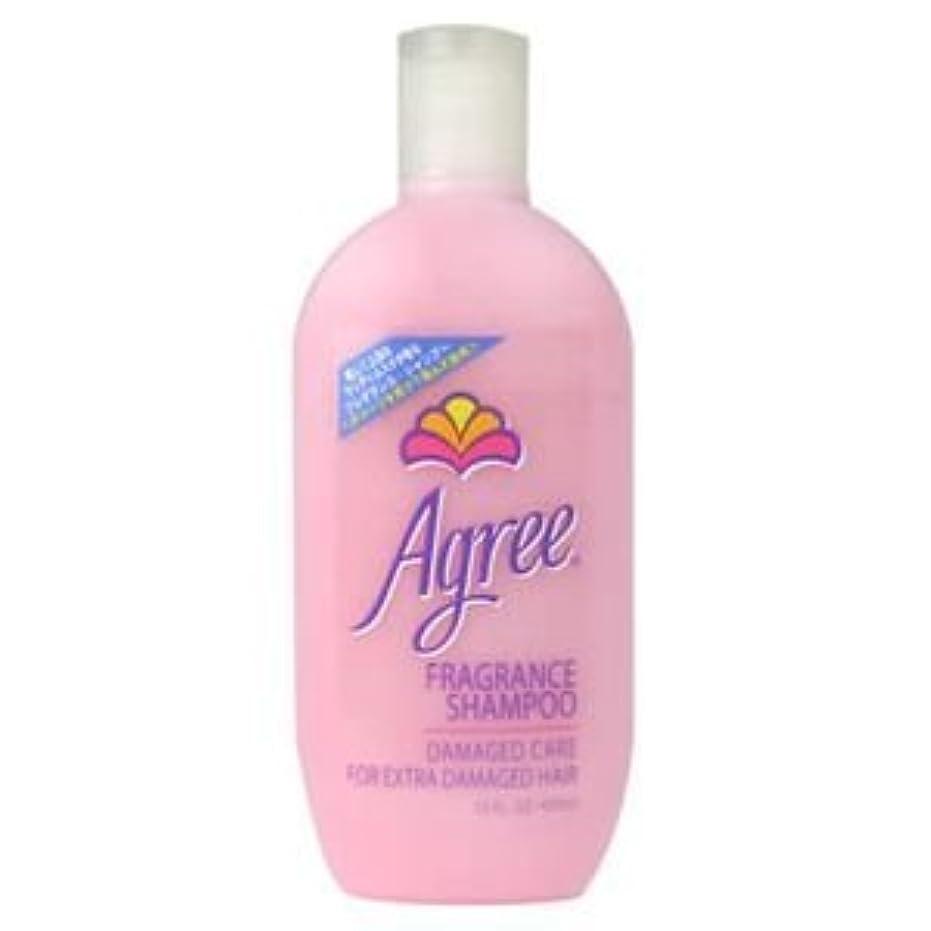 床を掃除する委託物理的にアグリー(Agree) フレグランスシャンプーD(特に傷んだ髪用) 450ml