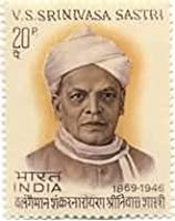 V S Srinivasa Shastri Personality Educationist Freedom Fighter Politician Indian National Congress 20 P