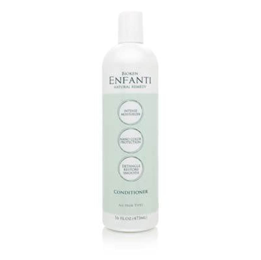 破壊する虐待すなわちBioken Enfanti Conditioner 16.0 oz by Bioken