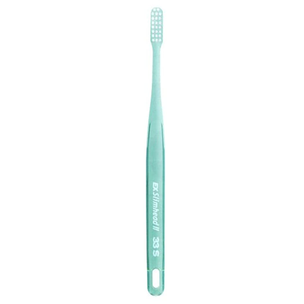 空いている脅かす広範囲ライオン スリムヘッド2 歯ブラシ DENT . EX Slimhead2 1本 33S クリアグリーン