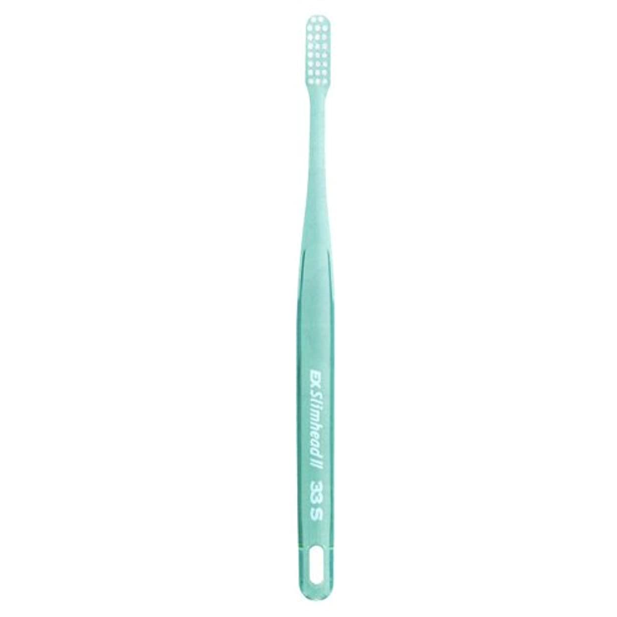 手荷物測定可能川ライオン スリムヘッド2 歯ブラシ DENT . EX Slimhead2 1本 33M クリアグリーン