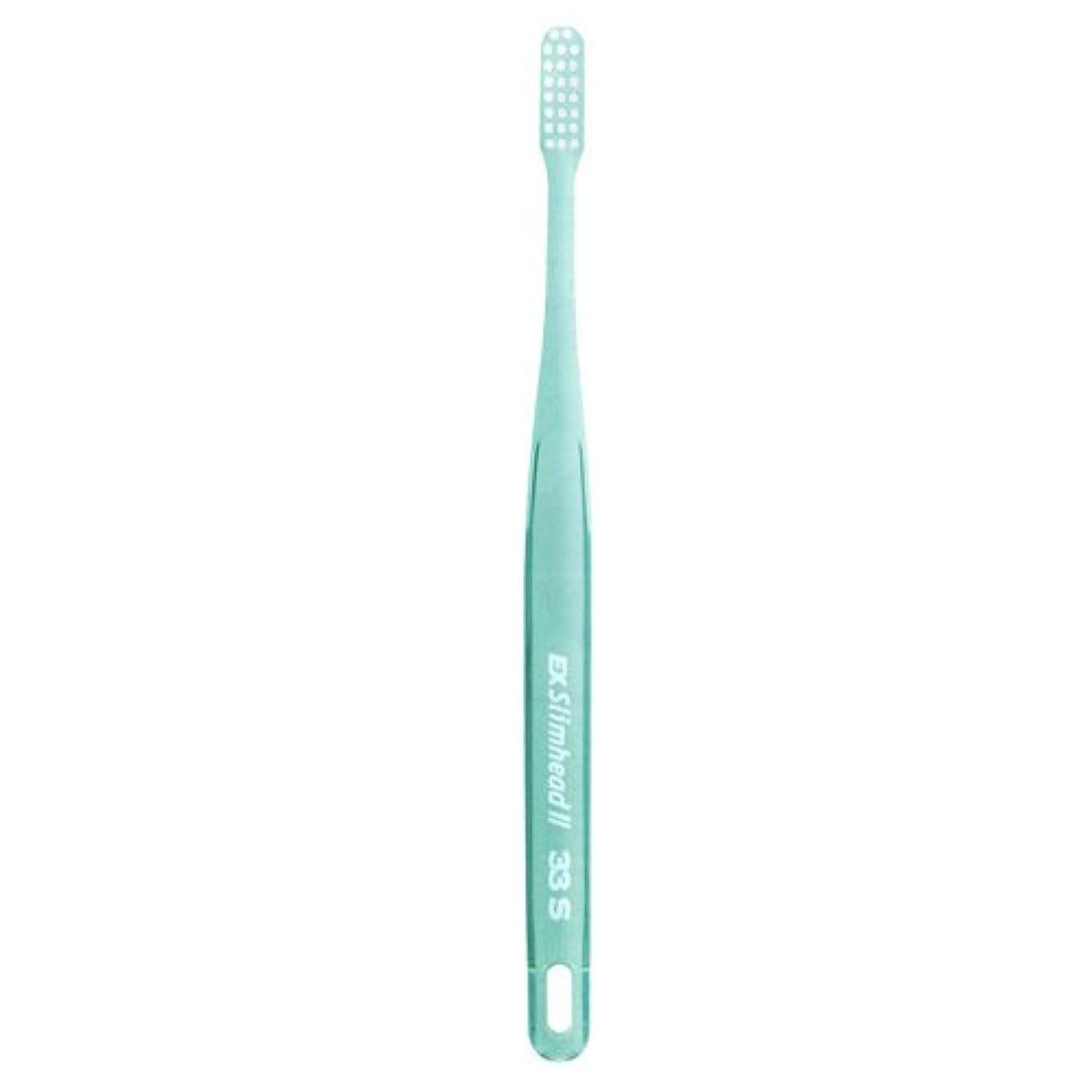 ライオン スリムヘッド2 歯ブラシ DENT . EX Slimhead2 1本 33M クリアグリーン