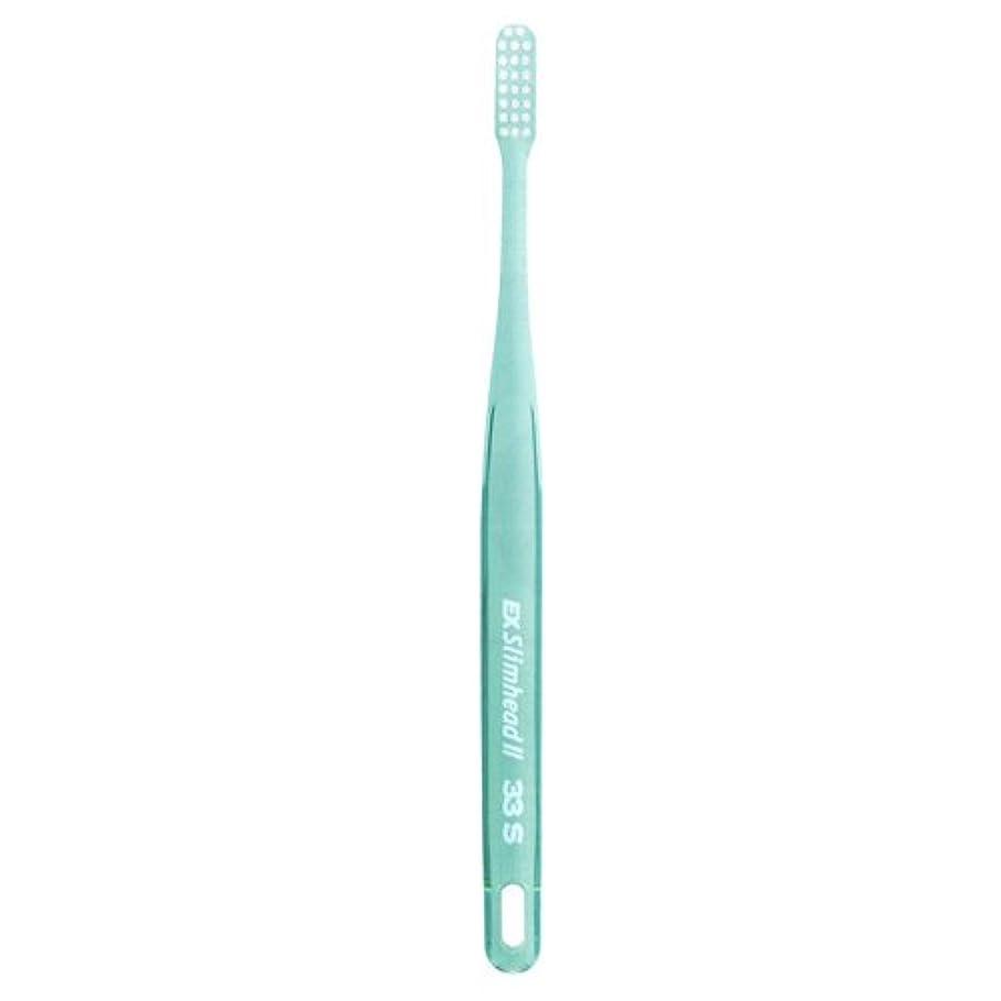物質フォルダバスルームライオン スリムヘッド2 歯ブラシ DENT . EX Slimhead2 1本 33S クリアグリーン