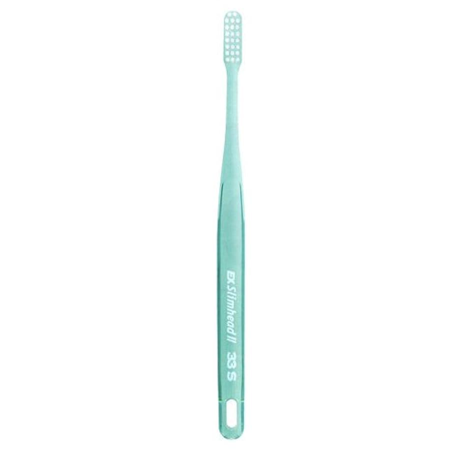 素朴な輪郭実験ライオン スリムヘッド2 歯ブラシ DENT . EX Slimhead2 1本 33H クリアグリーン