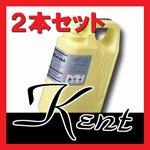 クラシエ KENT ケント ヘアー トニック 1050ml ×2本 詰め替えサイズ