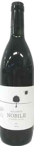 サルケート ヴィーノ・ノビレ・ディ・モンテプルチアーノ  イタリア産赤ワイン