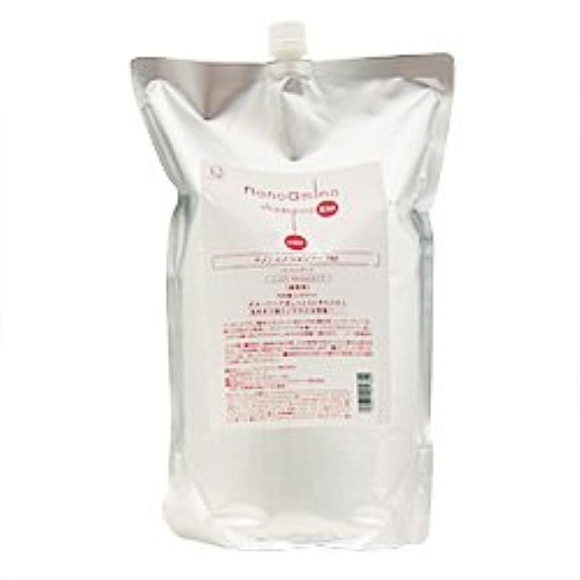 実り多い凍ったロッカーニューウェイジャパン ナノアミノ シャンプーRM(しっとりやわらか) 2500ml(業務?詰替用)