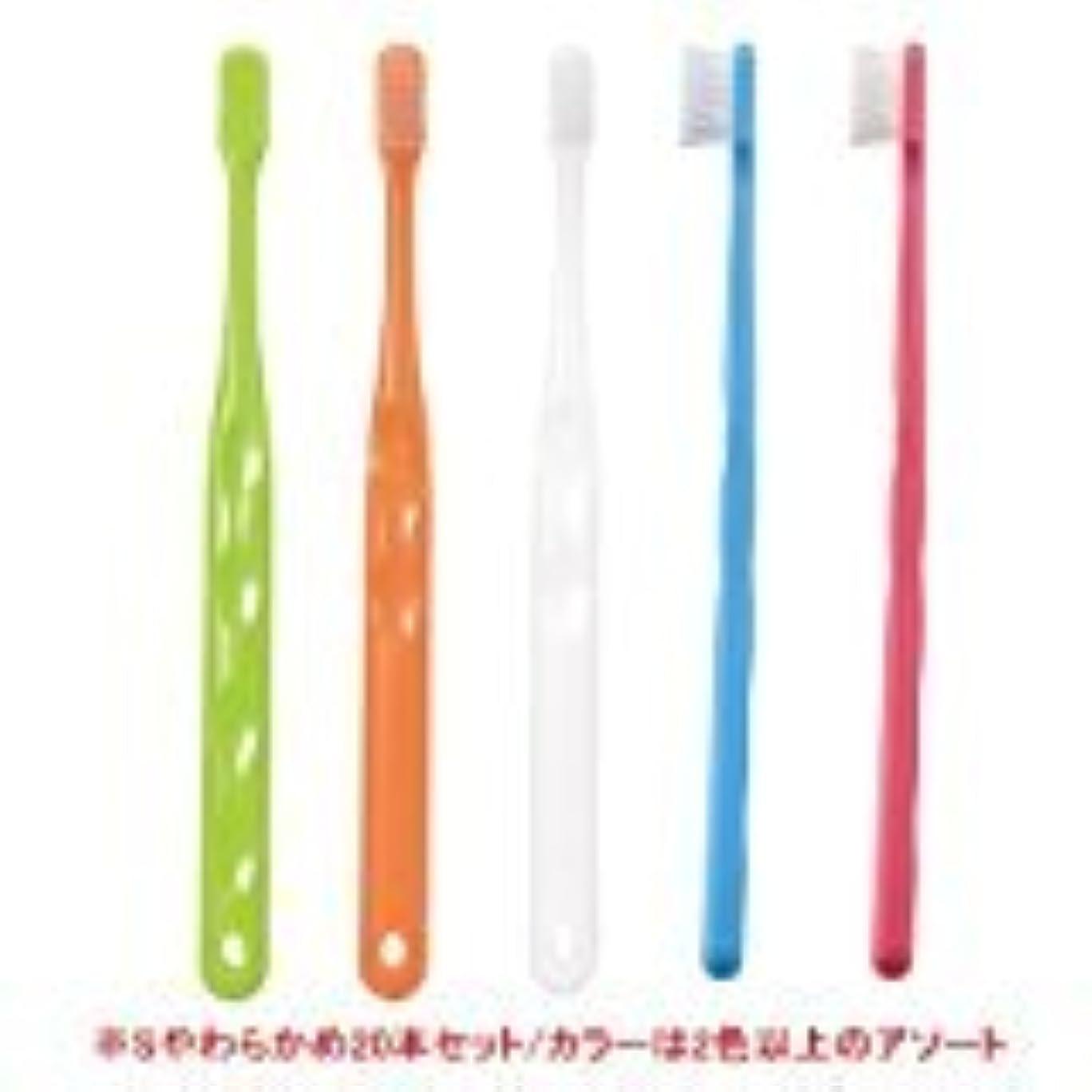 ビリーヤギジュース意味Ciメディカル Ci700 超先細 ラウンド毛 歯ブラシ 20本 (Mふつう)