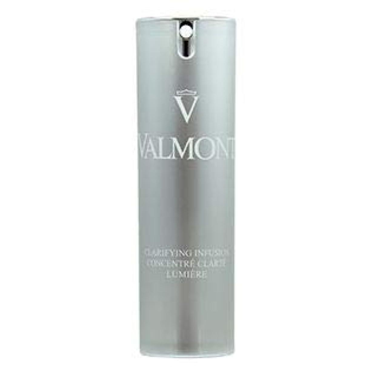 ヴァルモン(VALMONT) エキスパート オブ ライト クラリファイイング インフュージョン 30ml [並行輸入品]