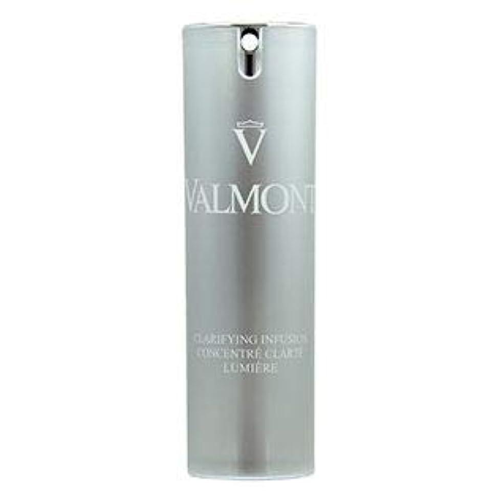 飲料最も診断するヴァルモン(VALMONT) エキスパート オブ ライト クラリファイイング インフュージョン 30ml [並行輸入品]