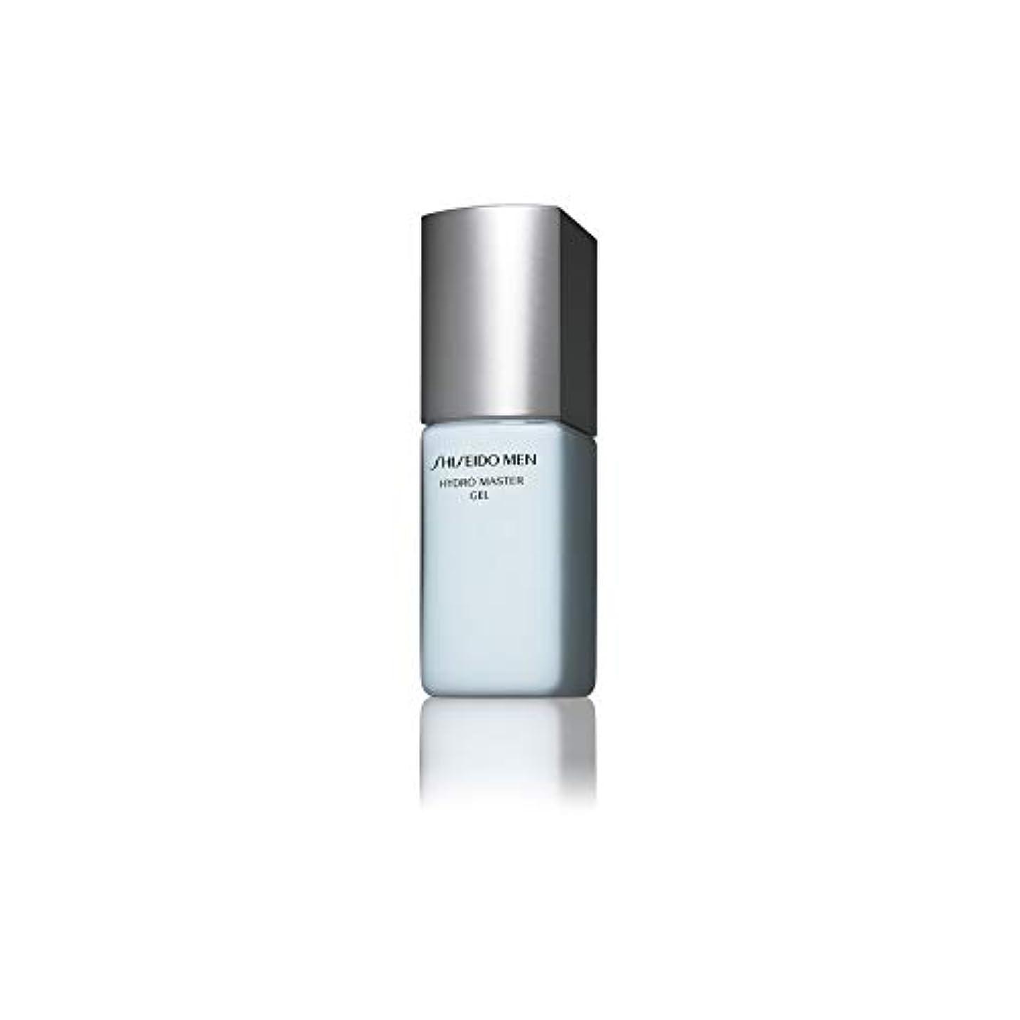 本質的にアトラス心臓[Shiseido] 資生堂メンズハイドロマスターゲル(75ミリリットル) - Shiseido Men's Hydro Master Gel (75ml) [並行輸入品]