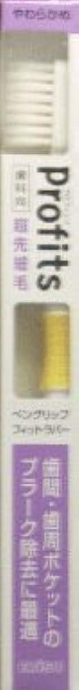 ビリーヤギ冊子環境に優しいプロフィッツK31?やわらかめ1本×2 377