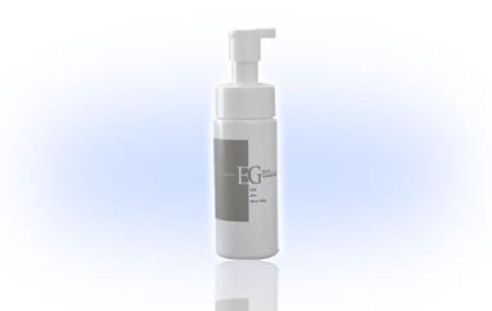 分数意図するひねくれたセルケア EG炭酸洗顔フォーム 150ml