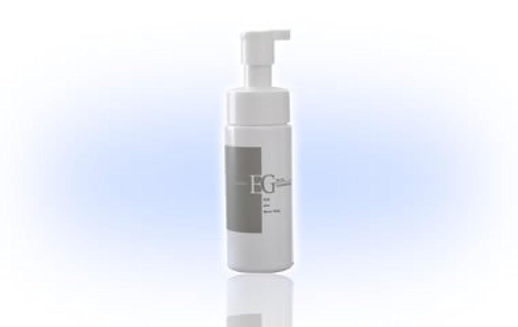 海岸豊富な間接的セルケア EG炭酸洗顔フォーム 150ml