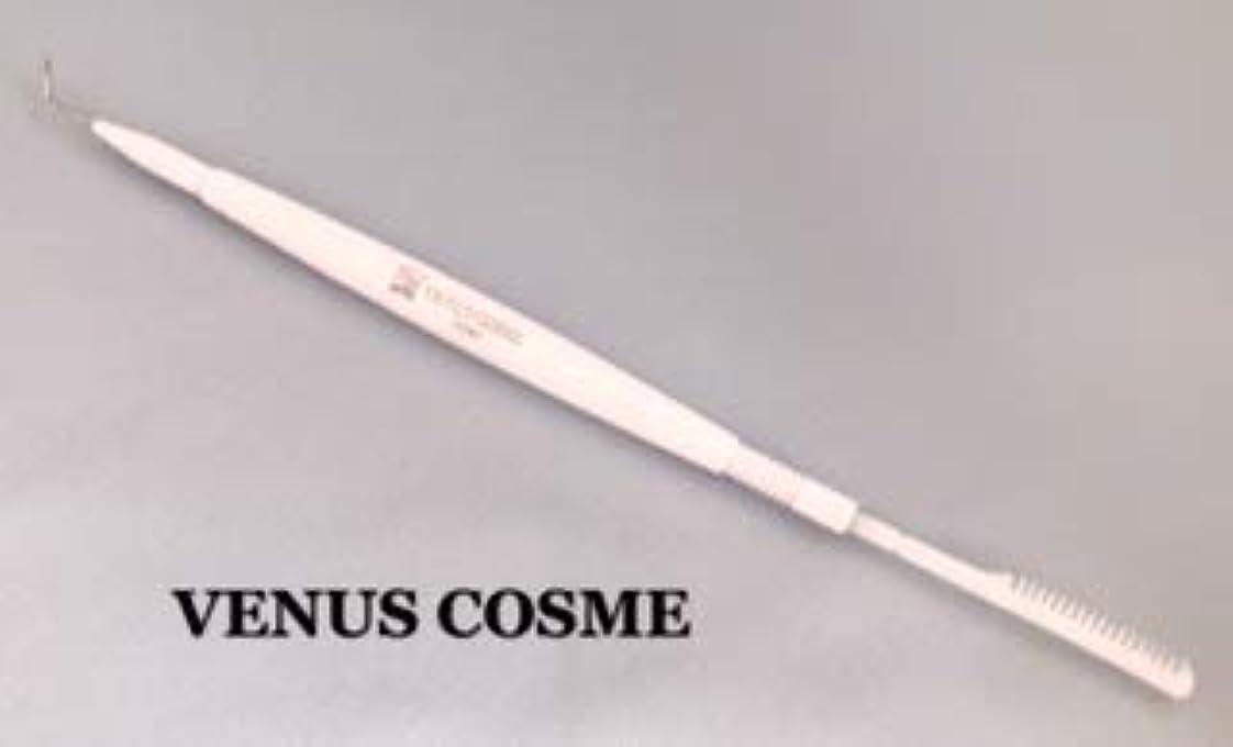 冷笑する国内の池VENUS COSME まつ毛カールスティック コーム付き