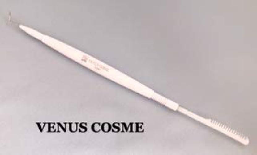 エステート置換スマイルVENUS COSME まつ毛カールスティック コーム付き