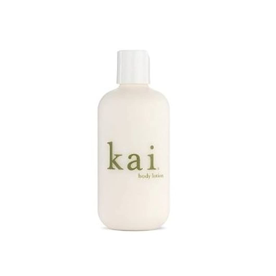 結婚する社会学認証Kai Body Lotion (カイ ボディーローション) 8.0 oz (240ml) for Women