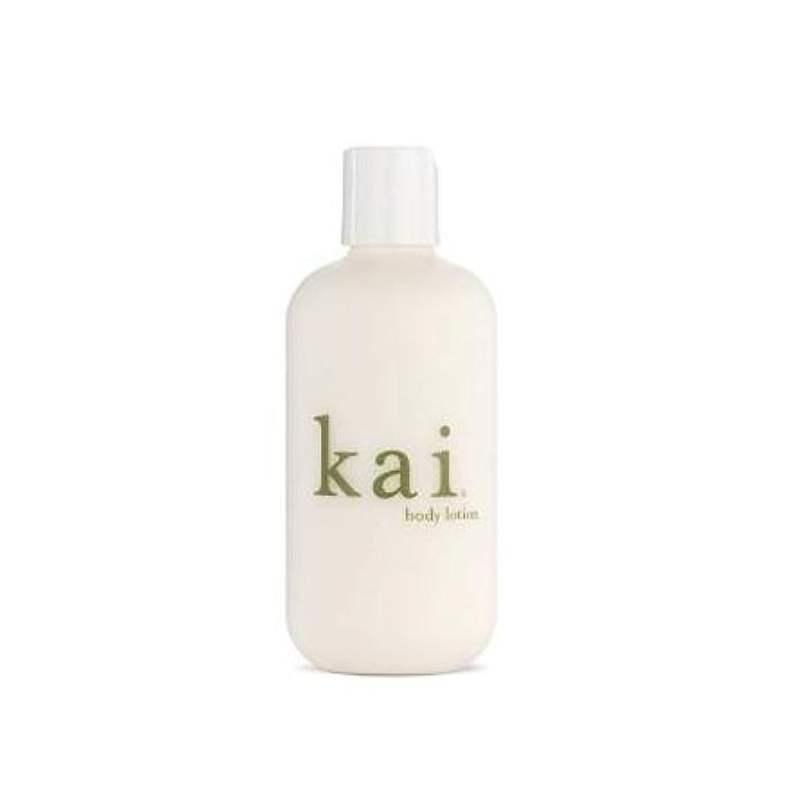 Kai Body Lotion (カイ ボディーローション) 8.0 oz (240ml) for Women