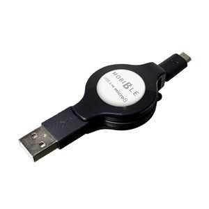 巻取り式microUSBケーブル USB(A)[オス] - microUSB(B)[オス] 最大1m ブラック SMC-10/BK