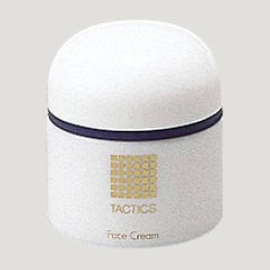 粘液放送寝室を掃除する資生堂 タクティクス フェイスクリーム 50g×2個セット