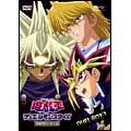 遊戯王 デュエルモンスターズ DVDシリーズ DUEL DVD-BOX1[DVD]