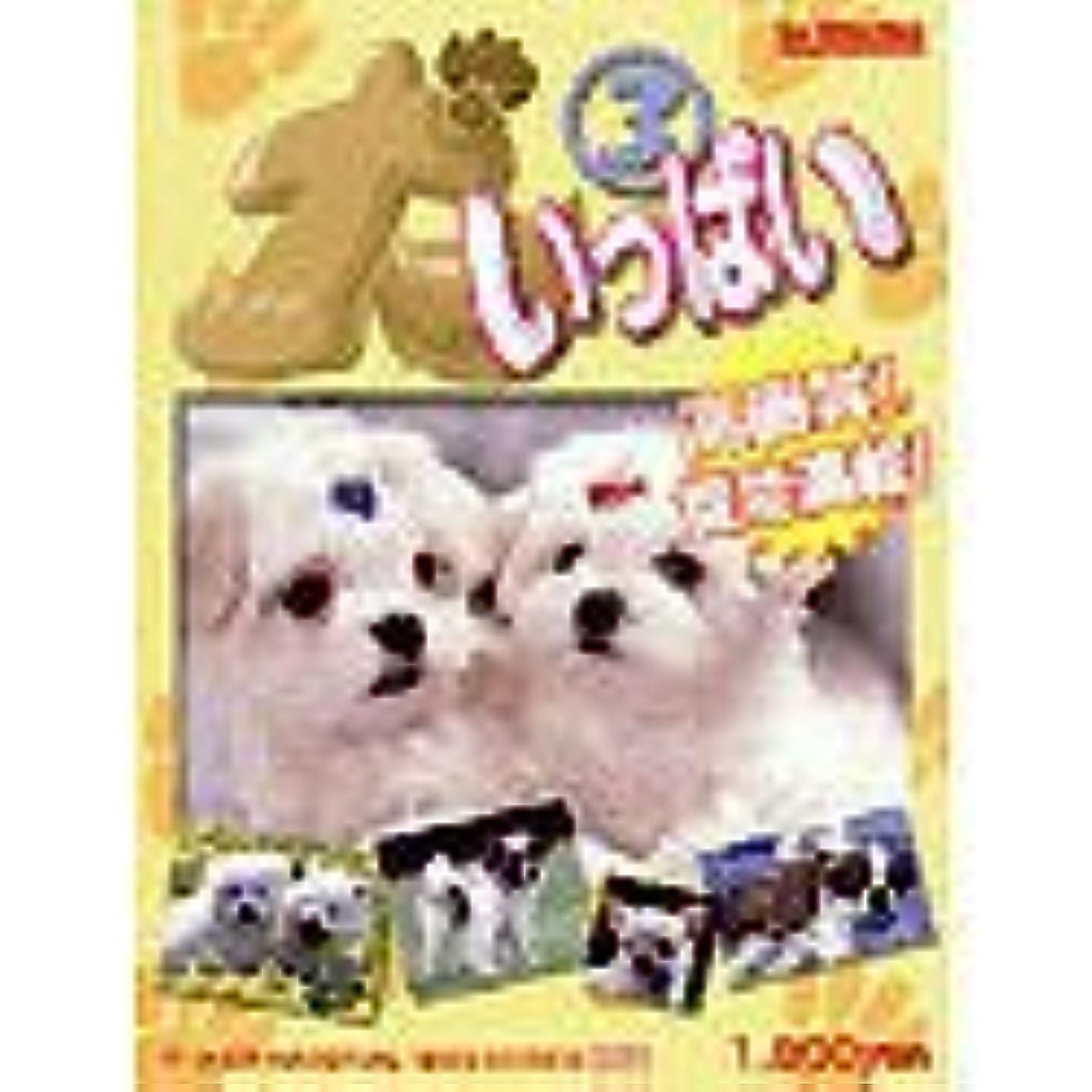Power Material 1800 Series 犬いっぱい 3