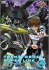 トランスフォーマー スーパーリンク 03 [DVD]
