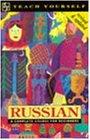 Teach Yourself Russian (Tyl)