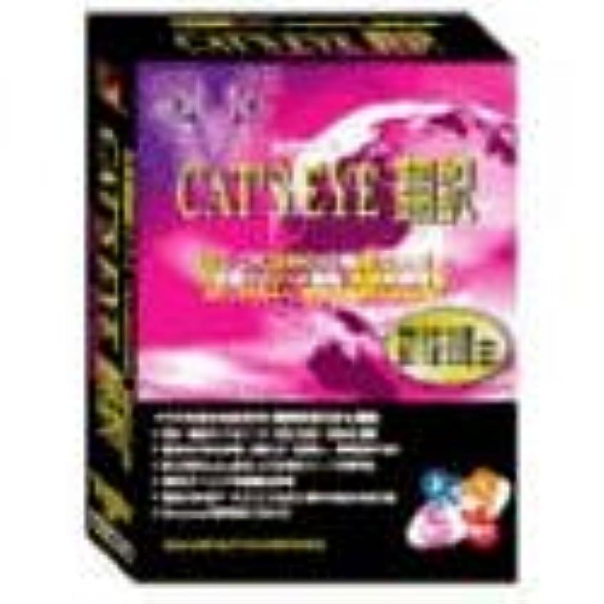 メガロポリス効率悪行LT-CATS EYE 翻訳