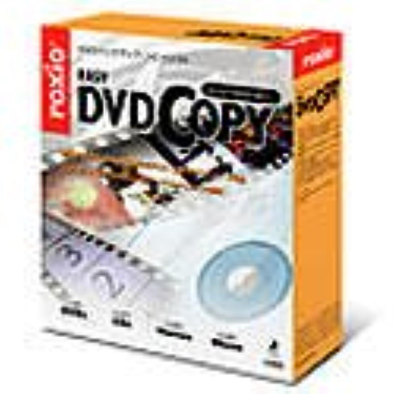 蒸気傘気質EASY DVD COPY