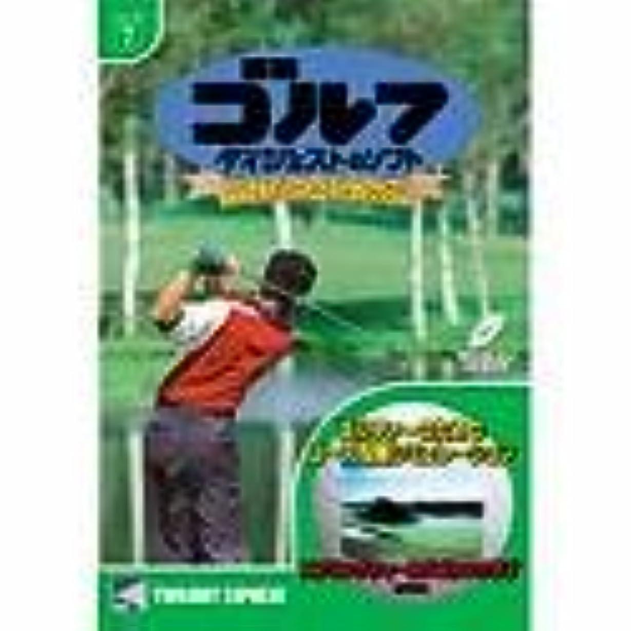 未使用正直移行ゴルフダイジェスト ベストセレクション スプリングフィールドゴルフクラブ