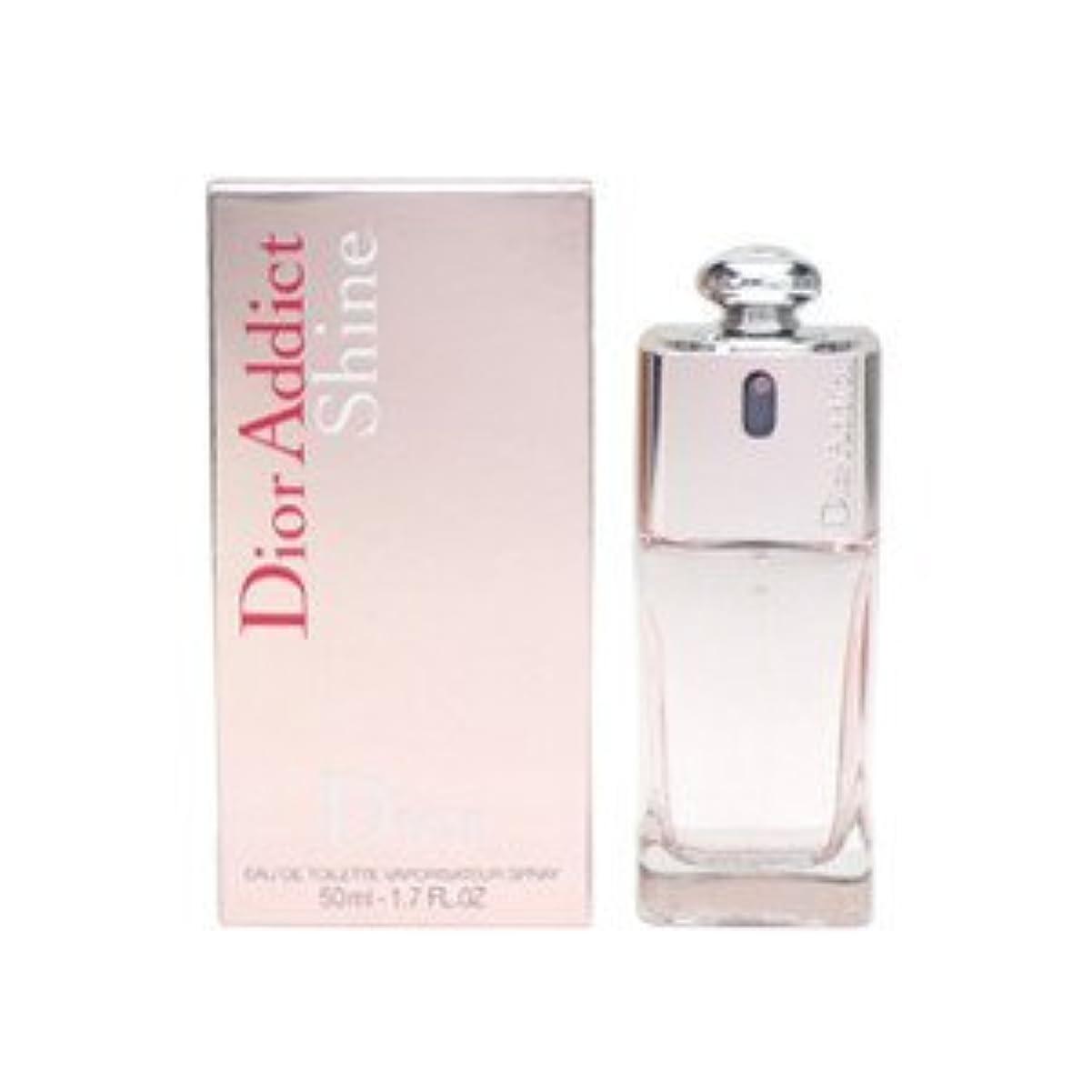 計画的ブリーフケースバタークリスチャン ディオール(Christian Dior) アディクトシャイン 50ml[並行輸入品]