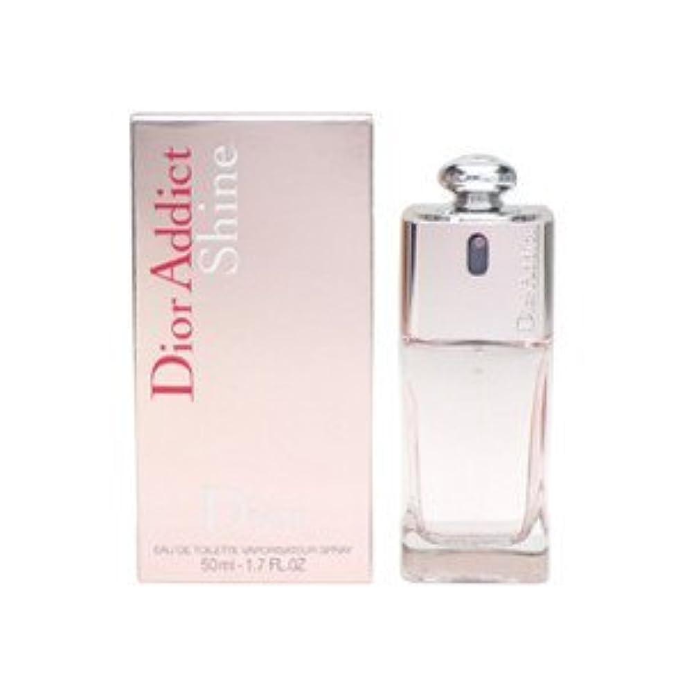 ライセンス一部キリマンジャロクリスチャン ディオール(Christian Dior) アディクトシャイン 50ml[並行輸入品]