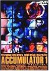 アキュムレーター1 [DVD] 画像