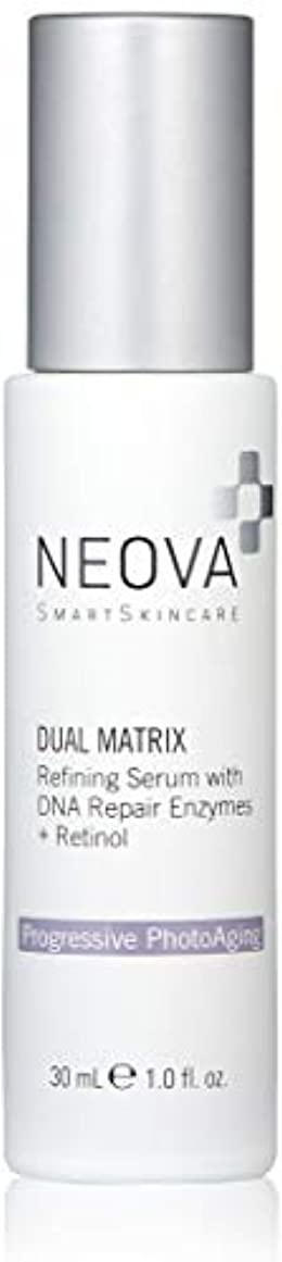 ネオバ Progressive PhotoAging - Dual Matrix 30ml/1oz並行輸入品