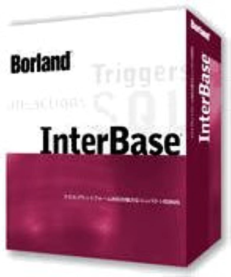 聖歌噛むライブBorland InterBase 7.5 Server Edition