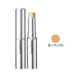 【資生堂】マキアージュ コンシーラースティックEX2 ナチュラル ×3個セット