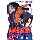 NARUTO -ナルト- 25 (ジャンプコミックス)