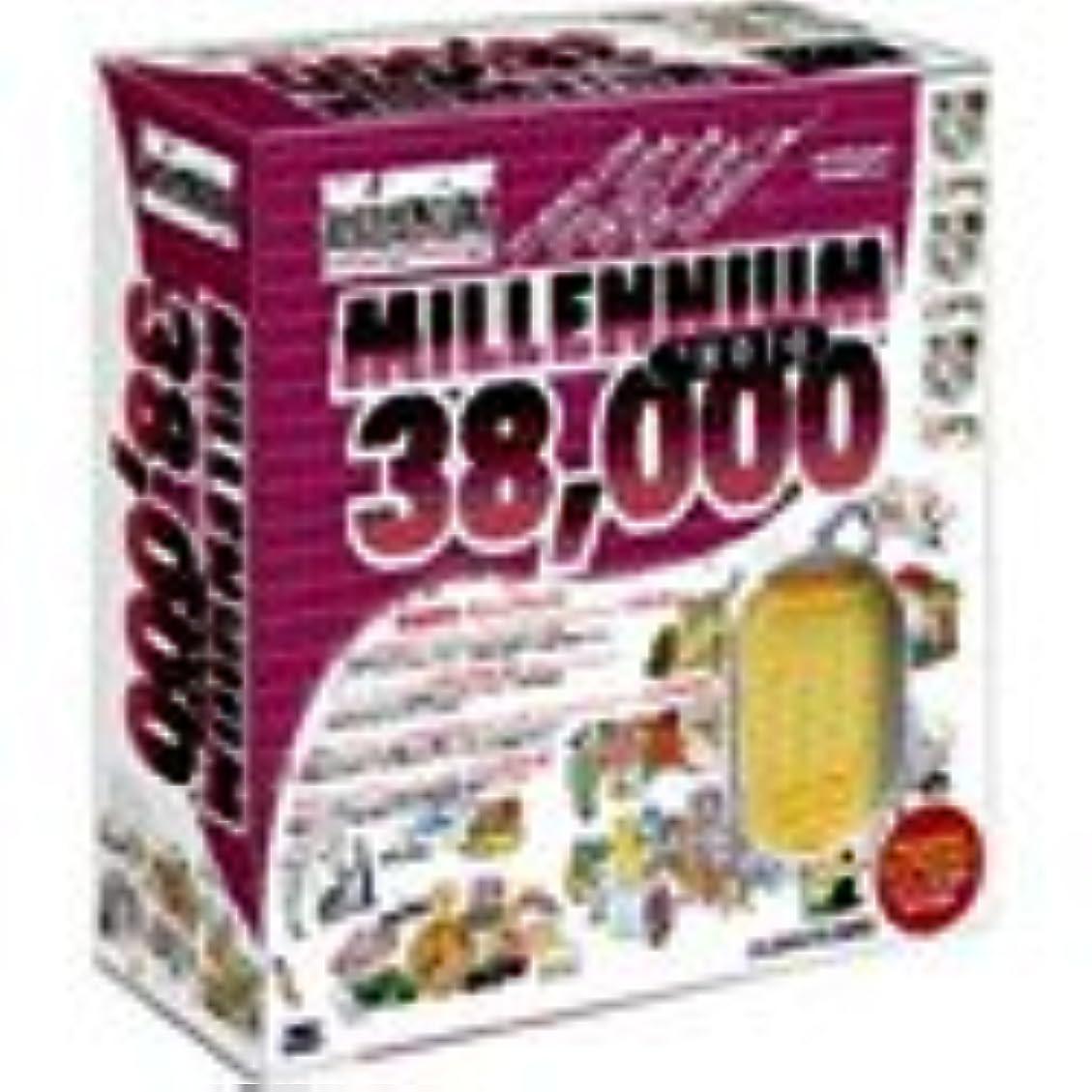 ジャニス災害チームClip Company Millennium Photo 38000