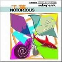 NUKEY PIKES tribute ALBUM Vol.1 NUKEY Version