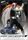 仮面ライダースーパー1 VOL.1 [DVD]