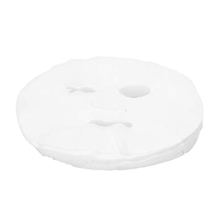 枝極地取り除くNaliovker Naliovker(R)50pcs女性の化粧品拡大コットンフェイシャルマスクシート